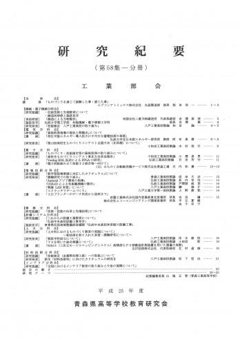 img-226130112-0001