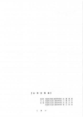 img-226130159-0001