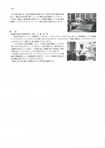 img-226130230-0001