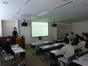 iwate (2)