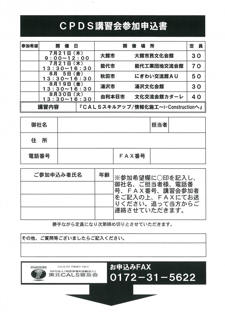 img-711144417-0001