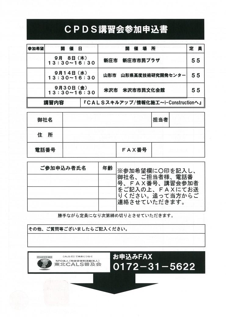 img-822101744-0001