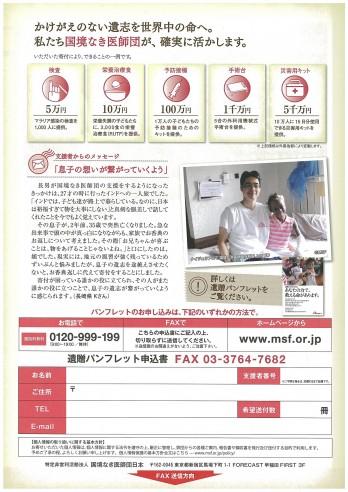 img-116111408-0004