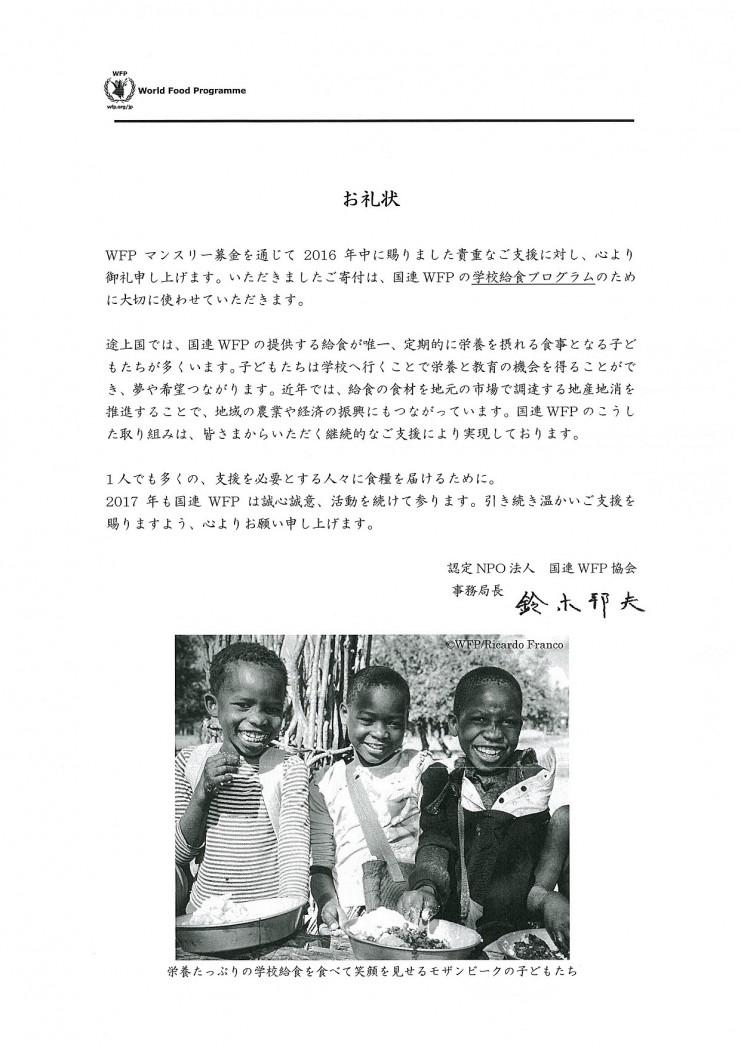 img-116135950-0001 - コピー