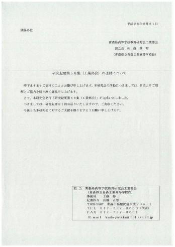 img-226130055-0001