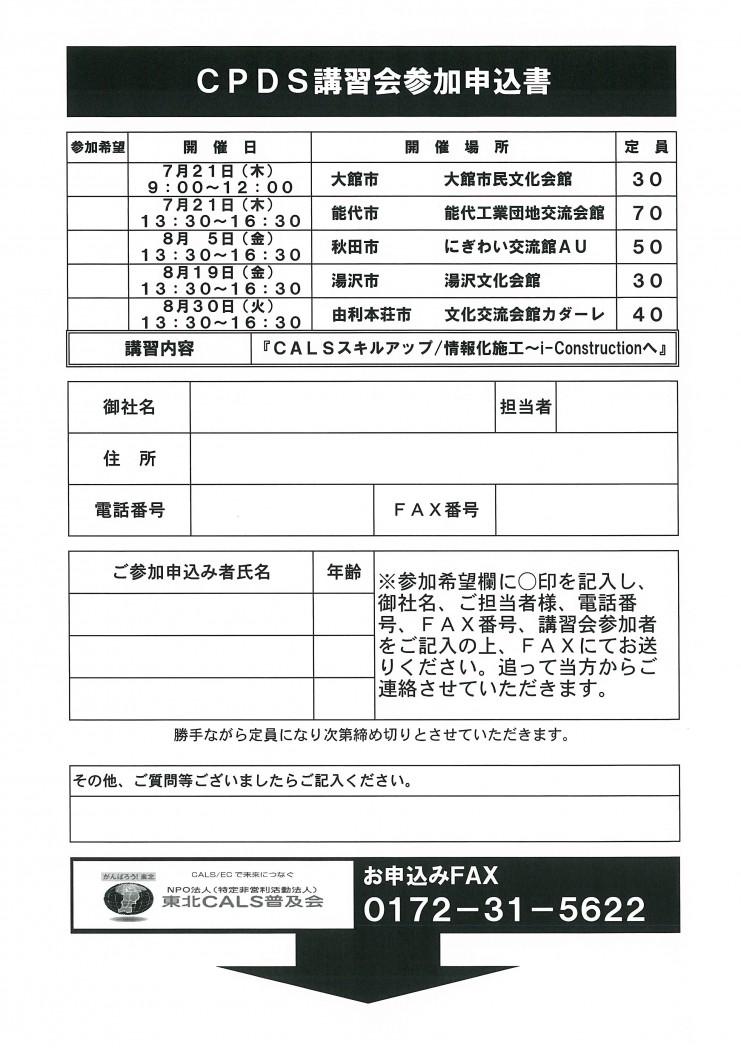 img-705100133-0001