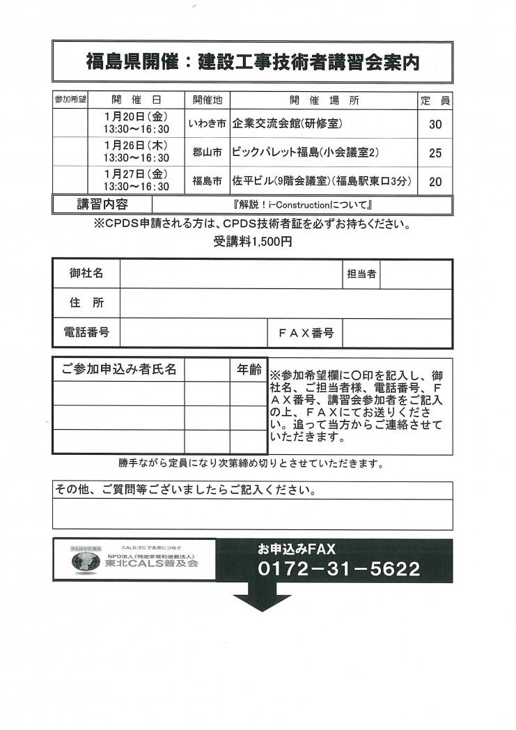img-z16171130-0001